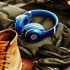 Beats By Dr. Dre Wireless Blue - Pickture