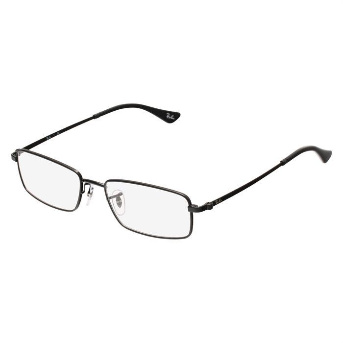 monture lunette de vue ray ban homme psychopraticienne. Black Bedroom Furniture Sets. Home Design Ideas