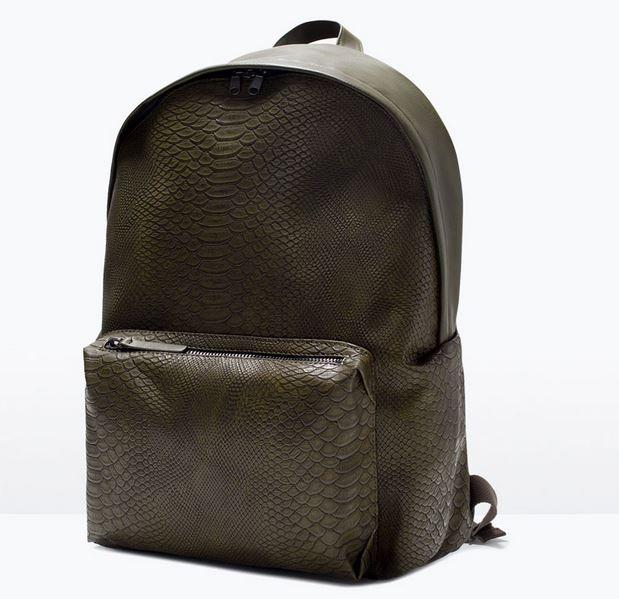 sac dos marron zara pickture. Black Bedroom Furniture Sets. Home Design Ideas